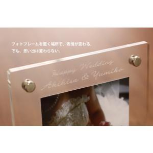 名入れフォトフレーム(L判用・アクリルクリア)縦or横置き選択可 結婚祝い 長寿祝 /写真立て|sanasana|04