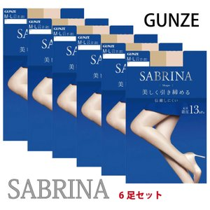 グンゼ GUNZE ストッキング SABRINA サブリナ 3足組 ひきしめ派のShape fit 13hpa SB320