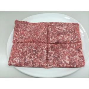 茨城県産豚ひき肉