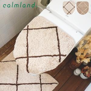 洗浄暖房用フタカバー/特殊標準/ベニワレン/calmland/カームランド|sanbyoshi-calm