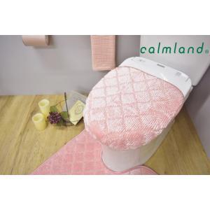 洗浄暖房用フタカバー/特殊標準/大型/ラメ/ピンク/パープル/Karen/カレン/calmland/カームランド|sanbyoshi-calm