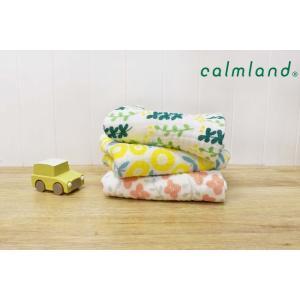 バスタオル/パイル/ガーゼ/soil 花柄/calmland/カームランド|sanbyoshi-calm