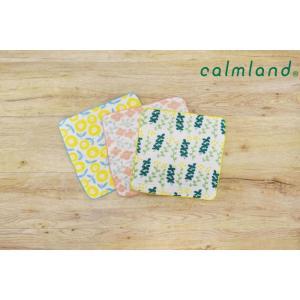 ハンドタオル/ガーゼ/soil 花柄/calmland/カームランド|sanbyoshi-calm