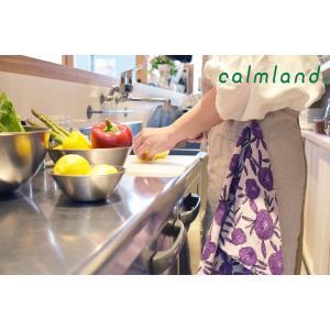 ループ付きキッチンタオル/ガーゼ/パイル/綿100%/吸水速乾/わが家の快適/calmalnd/カームランド|sanbyoshi-calm