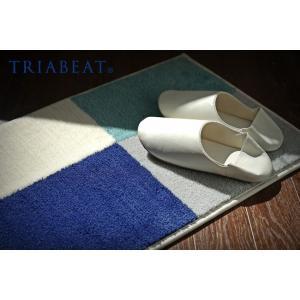 玄関マット/45×65cm/イエロー/ブルー/nobleブロックカラー/TRIABEAT/トリアビート|sanbyoshi-calm