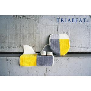 トイレマット/日本製/イエロー/nobleブロックカラー/TRIABEAT/トリアビート|sanbyoshi-calm