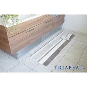 キッチンマット50×120cm/シンプル/モダン/ブラック/ホワイト/nobleボーダー/TRIABEAT/トリアビート|sanbyoshi-calm