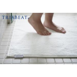 バスマット(L)60×90cm/湯上がり/吸水/無地/ホワイト/la neige/ラ ネージュ/TRIABEAT/トリアビート|sanbyoshi-calm