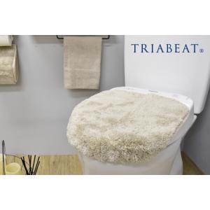 洗浄暖房用フタカバー/特殊標準/大型/ふかふか/nobleソリッドカラー/TRIABEAT/トリアビート|sanbyoshi-calm