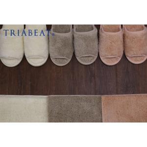 トイレマット/日本製/ふかふか/ホワイト/ベージュ/ピンク/nobleソリッドカラー/TRIABEAT/トリアビート|sanbyoshi-calm