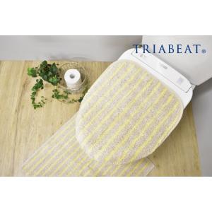 洗浄暖房用フタカバー/特殊標準/大型/イエロー/ブルー/nobleストライプ/TRIABEAT/トリアビート|sanbyoshi-calm