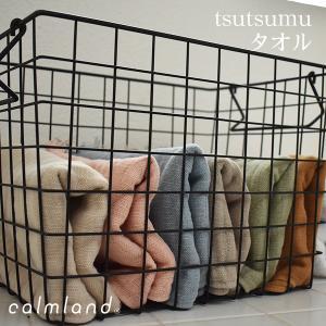 tsutsumu/ガーゼ/綿100%/吸水速乾/calmalnd/カームランド|sanbyoshi-calm