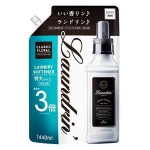 『着る香水』という発想で作られた柔軟剤。 うっとりするような優雅な気分をイメージした、上品でクラシカ...