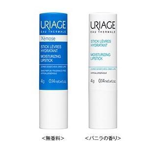 唇の表面をおおって、荒れや乾燥を防ぎます。 4種の保湿成分「シア脂」「ルリジサ種子油」「ヒアルロン酸...