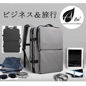 CAI ビジネスリュック リュック リュックサック メンズ バックパック 大容量 通勤 出張 通学 旅行 アウトドア おしゃれ ビジネスバッグ リュック HK-09099|sancai