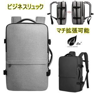 ビジネスリュック メンズ リュックサック ビジネスバッグ バックパック 大容量 通勤 出張 通学 旅行バッグ おしゃれ デイパック cai リュック HK-09101A|sancai