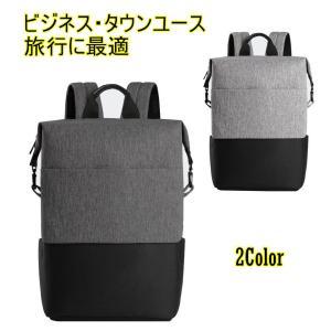 ビジネスリュック メンズ レディース リュック 大容量 リュックサック 軽量 通勤 リュック 出張 ビジネス 通勤バッグ 通学 リュック 旅行バッグ HK-09224|sancai