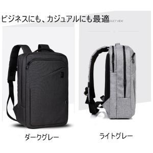 リュック メンズ リュックサック CAI リュック 大容量 ビジネスバッグ メンズ 通勤 リュック 出張 ビジネス 通勤バッグ 通学 リュック P-5168|sancai