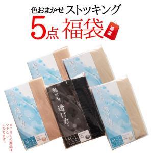 ストッキング おまかせストッキング5足 日本製 (090726)|sancha