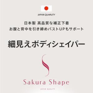 補正下着 ボディスーツ ボディシェイパー キャミソール 大きいサイズ 日本製 お腹引き締め 送料無料 S M L LL 3L|sancha|02