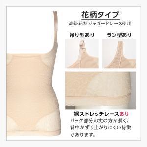 補正下着 ボディスーツ ボディシェイパー キャミソール 大きいサイズ 日本製 お腹引き締め 送料無料 S M L LL 3L|sancha|12