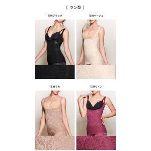 補正下着 ボディスーツ ボディシェイパー キャミソール 大きいサイズ 日本製 お腹引き締め 送料無料 S M L LL 3L|sancha|18