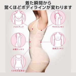 補正下着 ボディスーツ ボディシェイパー キャミソール 大きいサイズ 日本製 お腹引き締め 送料無料 S M L LL 3L|sancha|04