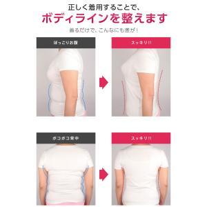 補正下着 ボディスーツ ボディシェイパー キャミソール 大きいサイズ 日本製 お腹引き締め 送料無料 S M L LL 3L|sancha|05