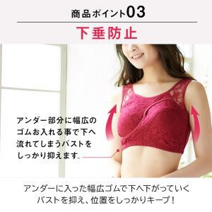 ナイトブラ バストアップブラ 大きいサイズ 40代 育成ブラ ブラジャー ノンワイヤー 育乳ブラ 下着女性 night bra|sancha|11