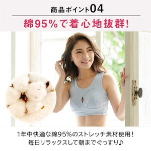 ナイトブラ バストアップブラ 大きいサイズ 40代 育成ブラ ブラジャー ノンワイヤー 育乳ブラ 下着女性 night bra|sancha|12