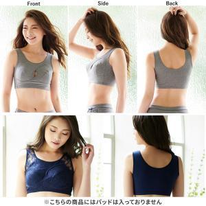 ナイトブラ バストアップブラ 大きいサイズ 40代 育成ブラ ブラジャー ノンワイヤー 育乳ブラ 下着女性 night bra|sancha|13