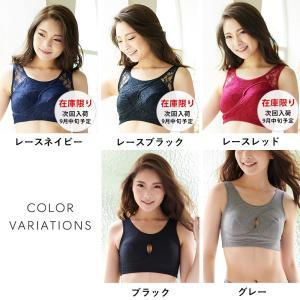 ナイトブラ バストアップブラ 大きいサイズ 40代 育成ブラ ブラジャー ノンワイヤー 育乳ブラ 下着女性 night bra|sancha|14