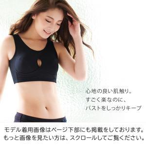 ナイトブラ バストアップブラ 大きいサイズ 40代 育成ブラ ブラジャー ノンワイヤー 育乳ブラ 下着女性 night bra|sancha|16