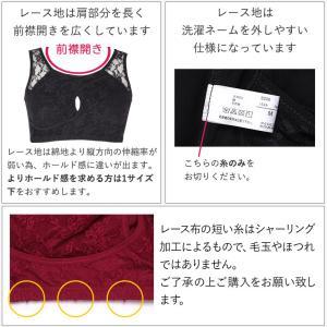 ナイトブラ バストアップブラ 大きいサイズ 40代 育成ブラ ブラジャー ノンワイヤー 育乳ブラ 下着女性 night bra|sancha|19