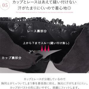 小さく見せるブラ ブラジャー スマートブラ 大きな胸を小さく見せるブラ DEFGHIカップ 脇肉 補正下着 大きいサイズ 小さく見える さらしブラ 胸を抑える|sancha|12
