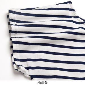 パジャマ レディース ルームウェア 部屋着 上下セット 夏 上下 セット 可愛い 天竺 ボーダー柄 半袖  M-L Rushe ゆったり|sancha|10