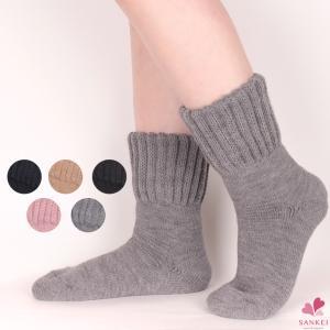 冷え取り靴下 冷えとり毛布ソックス 日本製(8056)|sancha