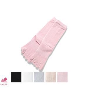 冷え取り靴下 5本指ソックス 冷えとりソックス(320)(23〜25cm)|sancha