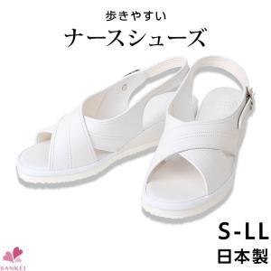 ナースシューズ/ナース衣装(S・M・L・LL)|sancha