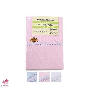 シーツ 敷布団用 ワンタッチシーツ シングルロング 綿100% 綿 ジャカード織 105x215cm|sancha