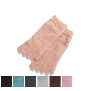 冷え取り靴下 冷えとり靴下 冷えとり五本指靴下(55)(22-25cm)|sancha