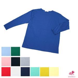 長袖Tシャツ(10-4115-97)(M/L)日本製/綿100%/トップス/カラフルTシャツ/レイヤード/重ね着/カラバリ/長そで|sancha