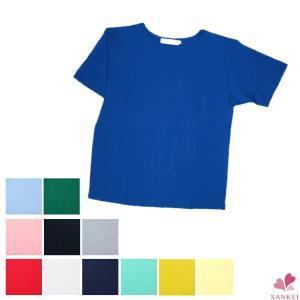 半袖Tシャツ(11-7650-97)(M/L)日本製/綿100%/半そで/トップス/カラフルTシャツ/レイヤード/重ね着/カラバリ|sancha