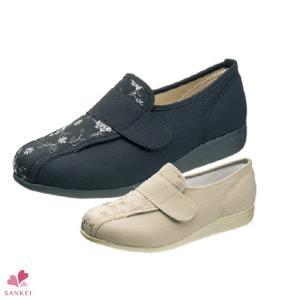 婦人用介護シューズ(L052)(22.5/23.0/23.5/24.0cm)(快歩主義)介護/介護用/介護靴/靴/レディース/日本製/高齢者用靴/ケアシューズ/お年寄り|sancha