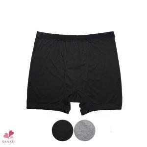 2枚組紳士ニットボクサーブリーフ(210974)(3L 4L)メンズ 前開き 2枚組 ブリーフ パンツ 大きいサイズ キングサイズ 抗菌加工|sancha