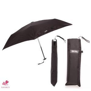 折りたたみ傘 ポケフラット(シルバー手元)(50cm)(waterfront)折りたたみ傘 コンパクト 軽量 薄型|sancha