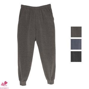 紳士杢裏起毛ホッピングパンツ(S M L LL 3L 4L)メンズ ルームウェア 部屋着 パジャマ あったか スウェット ズボン 大きい 前ファスナー付き|sancha