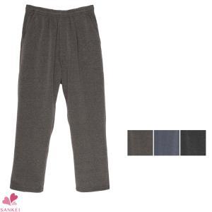 紳士杢裏起毛ストレートパンツ(S M L LL 3L 4L)メンズ ルームウェア 部屋着 パジャマ あったか スウェット ズボン 大きい 前ファスナー付き|sancha