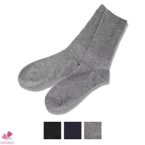 5足組超らくらくソックス(綿)(22-24cm 24-26cm 26-28cm)紳士靴下 靴下 紳士 メンズ 男性 ゴムなし 無地 まとめ買い 日本製|sancha