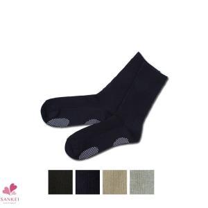 【送料無料】ずり落ちにくく足を締めつけない5足組紳士用ゴムなし靴下滑り止付